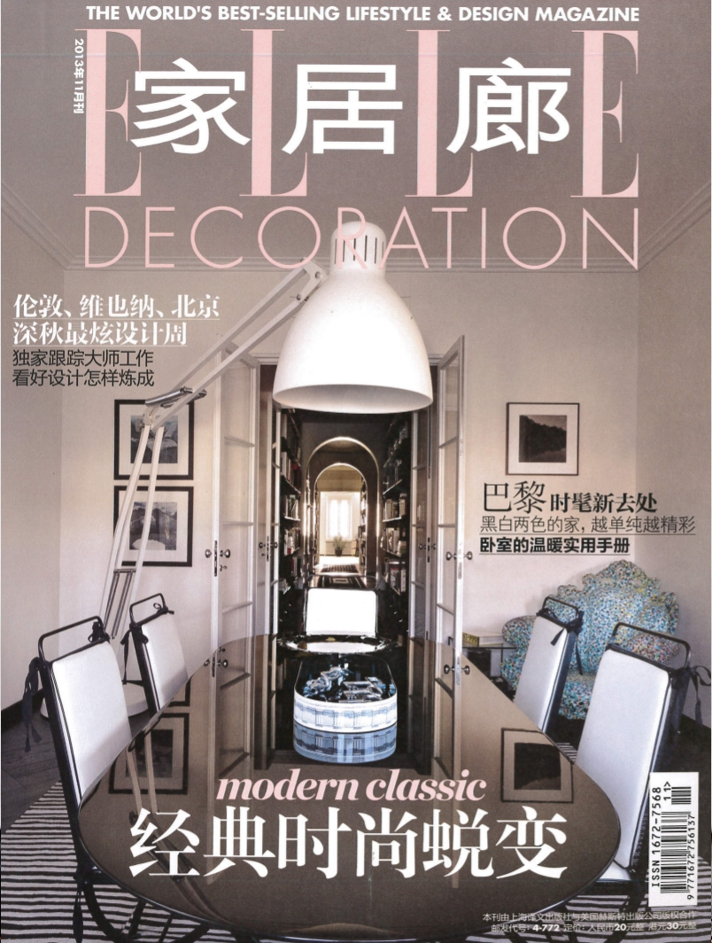 Elle Decoration, Cina - Novembre 2013